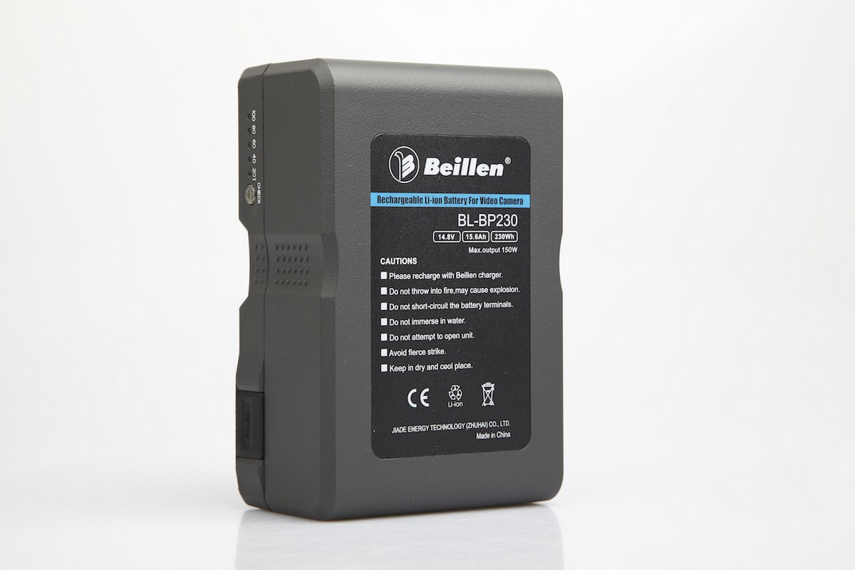 Beillen BL-BP230 Li-Ion Battery