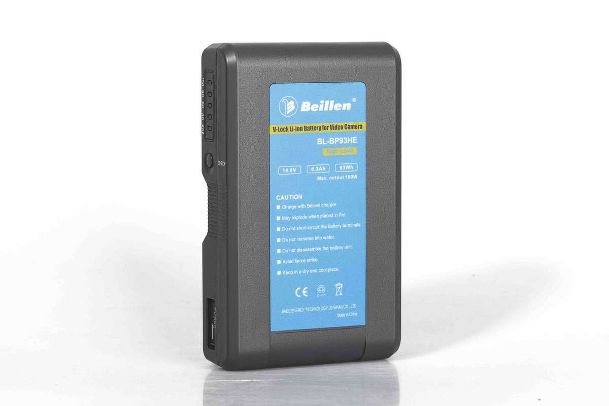 BEILLEN BL-BP93HE Li-Ion Battery