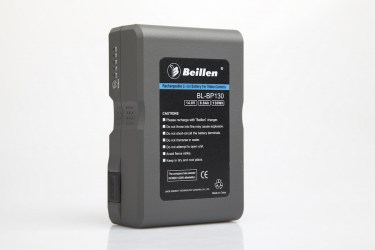 Beillen BL-BP130 Li-ion battery