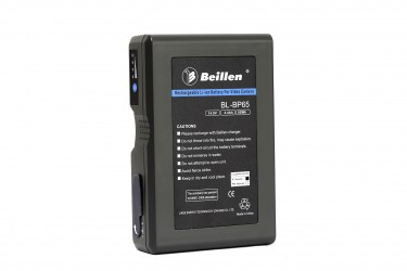 Beillen BL-BP65 Li-ion battery