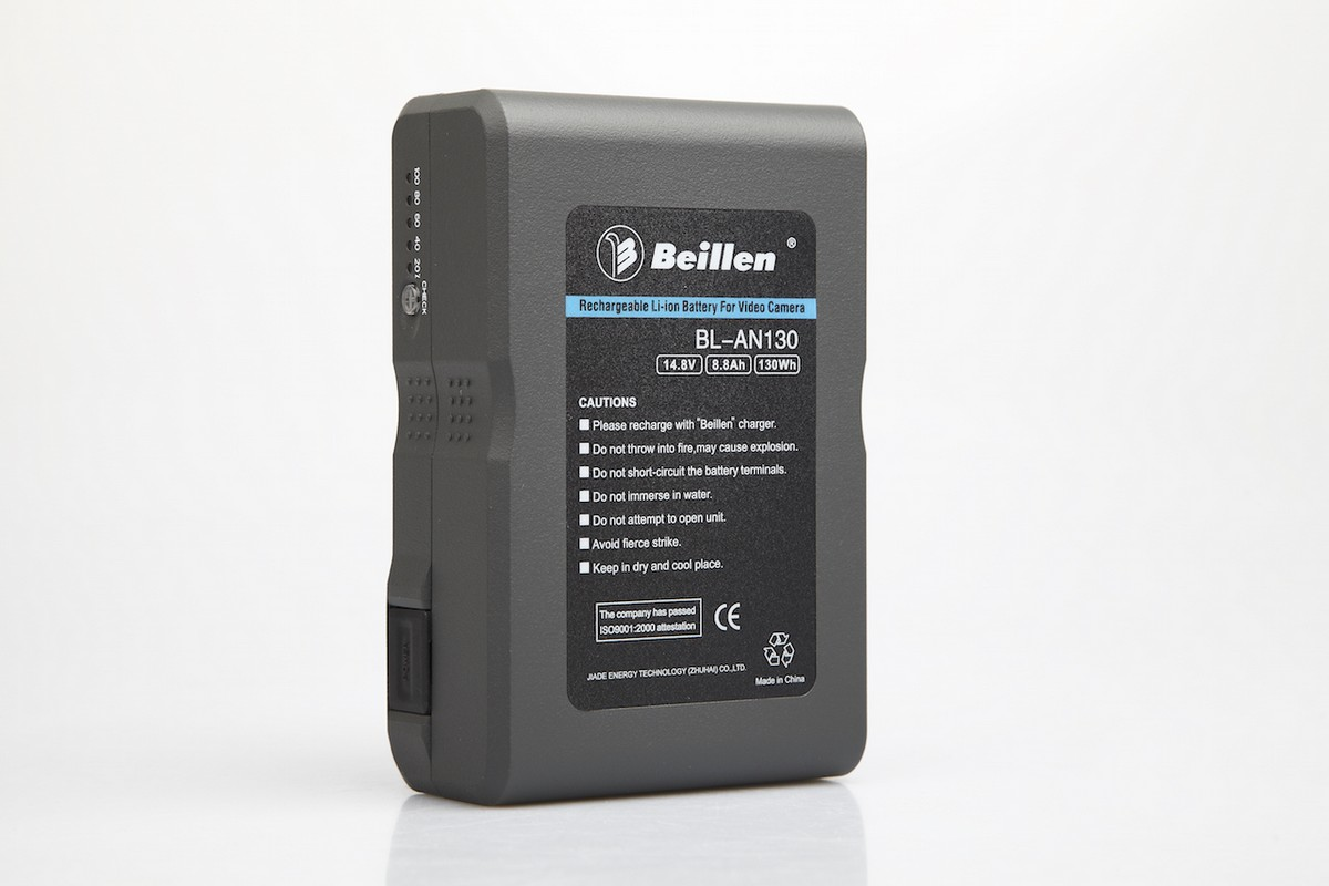 Beillen BL-AN130 Li-ion battery