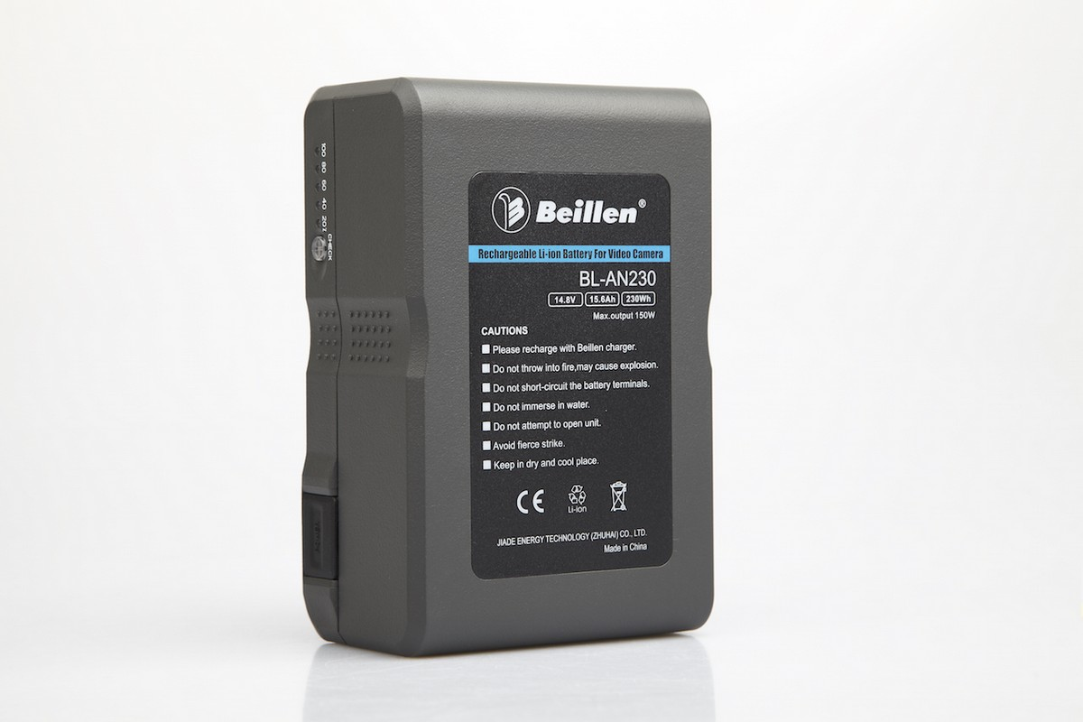 Beillen BL-AN230 Gold Mount Li-Ion Battery