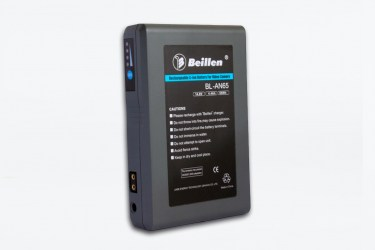 Beillen BL-AN65 Gold Mount Li-ion battery