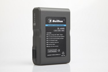 Beillen BL-AN95 Gold Mount Li-ion battery