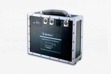 Beillen BLP-780 high capacity battery