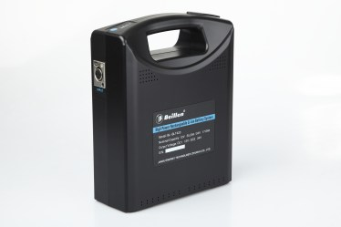 Beillen BLT-420 high capacity battery