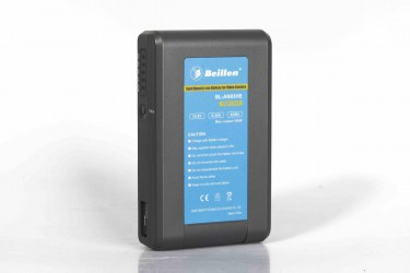 Beillen BL-AN93HE Li-Ion Battery